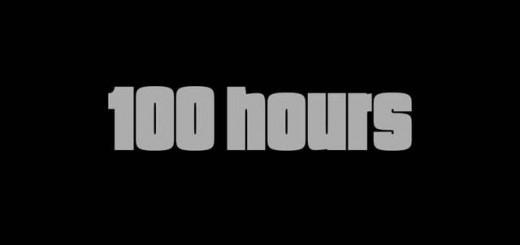 100 小时定律