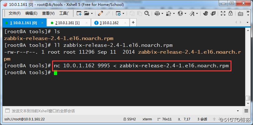 nc命令用法举例